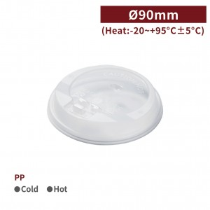 現貨【KC90咖啡杯蓋-透明】90口徑 就口蓋 免吸管 PP - 1箱1000個/1條50個