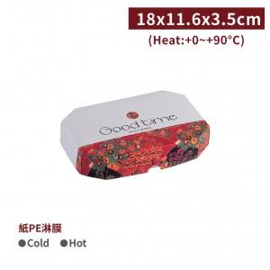 新品一週出貨【八角餐盒】18x11.6x3.5cm 外帶盒 日式便當 - 1箱300組