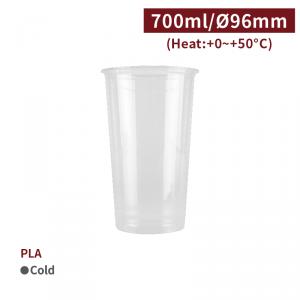 【PLA-真空杯 24oz/700ml】口徑96*155mm 飲料杯 透明杯 不可封膜 - 1箱 1000個