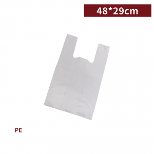 新品追加中【三斤背心袋 - 白】塑膠袋 咪咪袋 市場袋 便當袋 - 1箱100包 / 一組10包