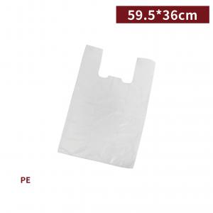 【五斤背心袋 - 白】塑膠袋 咪咪袋 市場袋 便當袋 - 1箱50包 / 一組10包
