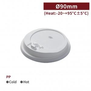 售完,補貨中【KC90咖啡杯蓋-白】90口徑 就口蓋 免吸管 PP - 1箱1000個/1條50個