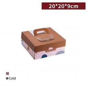 新品一週出貨【6吋開窗蛋糕提盒-摩卡幾何(不含紙襯)】20*20*9cm 蛋糕盒 西點盒 紙盒 - 1包25個