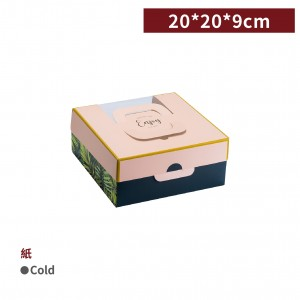 新品一週出貨【6吋開窗蛋糕提盒-叢林(不含紙襯)】20*20*9cm 蛋糕盒 西點盒 紙盒 - 1包25個