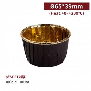 【烘焙糕點紙杯-咖啡金】底徑50*39mm 捲口杯 馬芬杯 杯子蛋糕 - 1箱5000個 / 1包100個