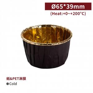 新品一週出貨【烘焙糕點紙杯-咖啡金】底徑50*39mm 捲口杯 馬芬杯 杯子蛋糕 - 1箱5000個 / 1包100個