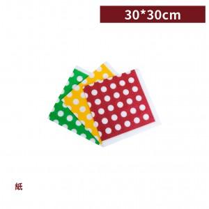 新品一週出貨【餐巾紙-點點款】一包內含三色 30*30cm 單層 紙巾 - 1箱540張 / 1包30張