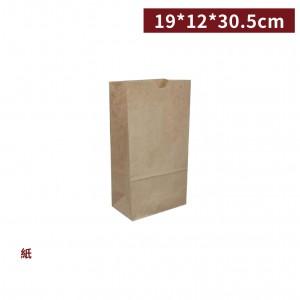 新品現貨【牛皮捧袋 - 2杯用】19*12*30.5cm 牛皮紙袋 咖啡袋 - 1箱1800個 / 1束100個