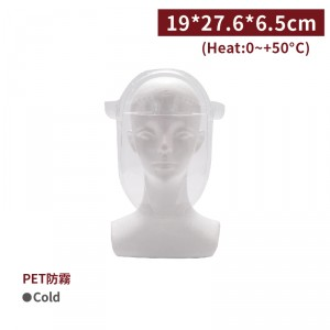 【鋼鐵人全面防護面罩 - 拋棄式】 一次性 防疫 防噴濺 防飛沫 頭戴可調整 - 10入1包 / 100入1箱