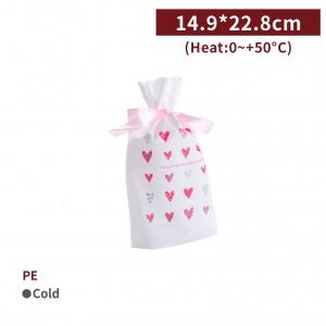 新品一週出貨【PE 緞帶束口袋-滿滿愛心】14.9*22.8*6.5cm 抽繩袋 收納袋 禮品袋 - 1包50個