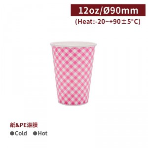 【夏日圓舞曲杯(莓果) - 冷熱共用杯12oz】口徑90*110mm  格紋粉 經典桌巾紋 - 1箱1000個 / 1條25個