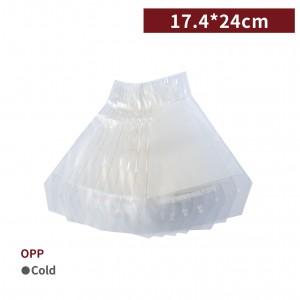 一週出貨【OPP三明治袋 - 霧白】17.4*24cm 防霧 - 1箱10000個 / 1包100個