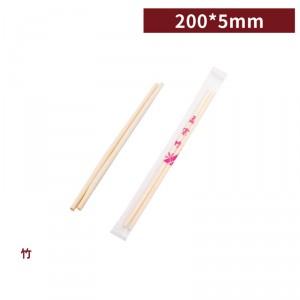 一週出貨【衛生筷 - (孟宗竹) PE包裝】 竹筷 免洗筷 5*200mm - 1箱3000雙 / 1包100雙