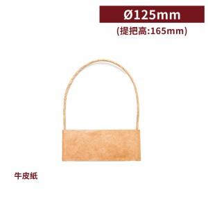 【手提紙杯套 - 牛皮】125直徑 杯套提把 免用塑膠袋 - 1箱1200個 / 1組(2束)50個
