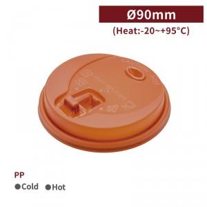 【 V690 咖啡杯蓋-焦糖棕 】90口徑 就口蓋 免吸管 PP - 1箱1000個/1條50個