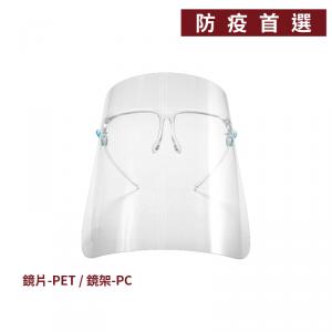 【全面防護面罩 - 拋棄式】 防疫 防噴濺 防飛沫 組合式 高清鏡片 全臉防護 - 5組1包