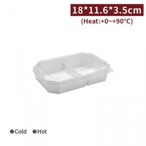 【八角餐盒 - 雙格(含OPS蓋)】 18*11.6*3.5cm 紙餐盒 精緻餐盒 多格餐盒 外帶盒 - 1箱600組