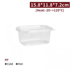 【PP - 收納盒(透明蓋/綠透蓋/粉透蓋)】保鮮盒 餅乾盒 儲物盒 - 1箱400個 / 1包5個