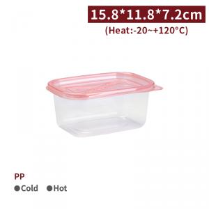 【PP - 收納盒 (三色可選)】透明/透綠/透粉 三色可選 保鮮盒 餅乾盒 儲物盒 - 1箱400組 / 1包50組