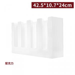 【純白收納架(直4格)-白色】壓克力陳列架 杯架 杯蓋架 外帶包材收納架