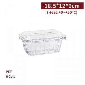 【PET - 自扣式無孔水果盒】水果盒 PET 防霧 - 1箱400個 / 1包100個