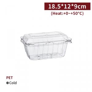 【PET - 自扣式有孔水果盒】水果盒 PET 防霧 - 1箱400個 / 1包100個