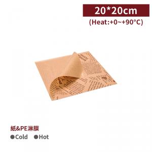 【L型防油袋-牛皮英文報L袋】牛皮色 三明治袋 吐司袋 輕食 點心 赤牛 耐高溫 淋膜紙袋 - 1箱6000個/1包500個
