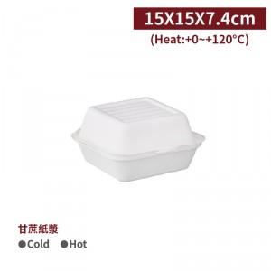 【自扣式甘蔗漿餐盒-6吋 (白色)】條紋款 漢堡盒 蛋糕盒 點心盒 外帶盒 環保餐盒 - 1箱500個/1包50個