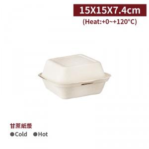【自扣式甘蔗漿餐盒-6吋 (米色)】條紋款 漢堡盒 蛋糕盒 外帶盒 環保餐盒 紙漿餐盒 - 1箱500個/1包50個