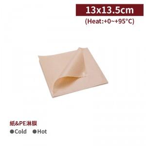 【防油淋膜L袋 - 牛皮色】13*13.5cm 貝果袋 輕食袋 斯康袋 - 1箱6000個 / 1包200個
