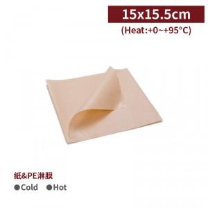 【防油淋膜L袋 - 牛皮色】15*15.5cm 甜甜圈袋 輕食袋 熱壓吐司袋 - 1箱5000個 / 1包200個