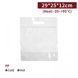 【餐包夾鏈袋 - 透明】OPP夾鏈袋 吐司袋 麵包袋 - 1箱1500個 / 1包50個