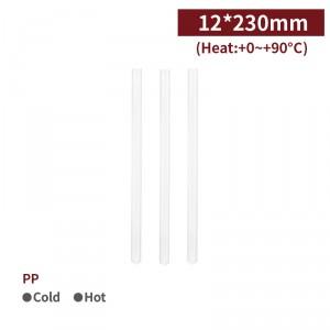 【1223-PP斜口吸管】口徑12mm 透明 單支包裝 - 1箱2250支 / 1包450支