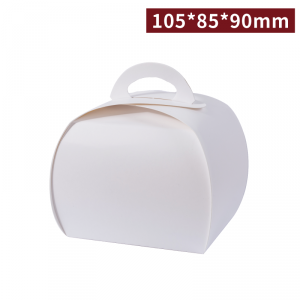 現貨【手提蛋糕盒 - 極簡白】105*80*90mm 切片蛋糕盒 - 1箱700個