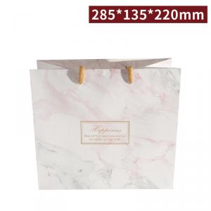 新品預購【精緻手提袋(寬)-大理石】禮盒提袋 / 手提紙袋- 1箱200個