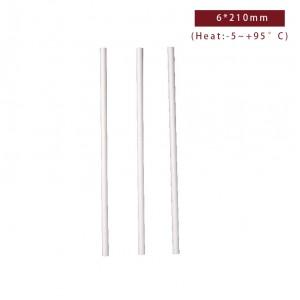 新品預購【環保紙吸管(平口)-白色】營業用盒裝 無毒安全 6*210mm -1箱4000支/1盒200支