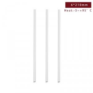 新品預購【環保紙吸管(斜口)-白色】營業用盒裝 無毒安全 6*210mm -1箱4000支/1盒200支