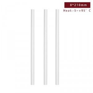 【環保紙吸管(平口)-白色】單支紙包裝 無毒安全 8*210mm - 1箱2800支/1包140支