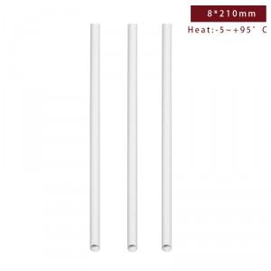 【環保紙吸管(斜口)-白色】單支紙包裝 無毒安全 8*210mm - 1箱2800支/1包140支