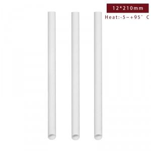 【環保紙吸管(斜口)-白色】營業用盒裝 無毒安全 12*210mm -1箱1500支/1盒75支