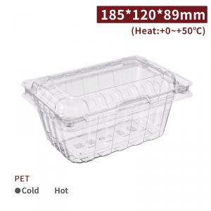 新品預購【PET-自扣式無孔水果盒(185*120*89mm)】水果盒 PET 防霧 無毒 - 1箱400個/1包100個