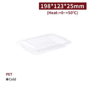 新品預購【PET-透明餐盒-3L(198*123*25mm)】  PET 防霧 無毒 - 1箱2000個/1包100個