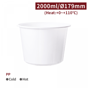 新品預購【PP湯麵碗 - 白色 2000ml】179口徑 湯碗 耐熱 免洗 - 1箱300個/1包50個