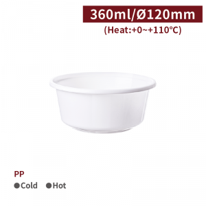 新品預購【PP湯麵碗 - 白色 360ml】120口徑 湯碗 耐熱 免洗 - 1箱1000個/1包50個
