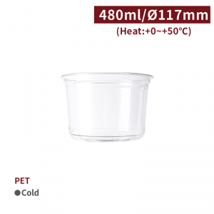 【PET-輕食碗-透明 16oz/480ml】117口徑 PET 沙拉盒 水果盒 - 1箱500個/1包25個