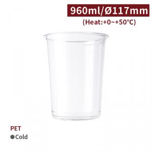 【PET-輕食碗-透明 32oz/960ml】117口徑   PET 沙拉盒 水果盒 - 1箱500個/1包25個