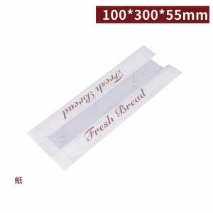 新品預購【防油麵包袋 - 麥穗】100*300*55mm 中窗透明 三明治袋 甜甜圈袋 - 1箱 2000張 / 1束 100張