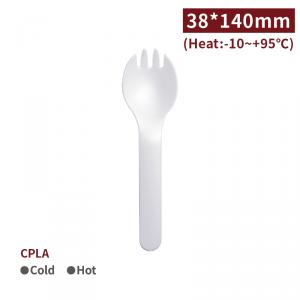 新品預購【CPLA-叉匙 140mm*38mm】環保 可耐熱 可分解 象牙白 - 1箱 1000支 / 1包 50支