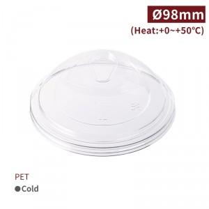 現貨【PET-免吸管杯蓋-有孔】98口徑 就口蓋 免吸管 透明 塑膠杯蓋 - 1箱1000個 / 1條50個