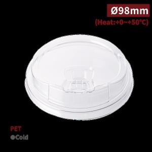 現貨【PET-咖啡杯蓋】98口徑 有掀蓋 就口蓋 免吸管 - 1箱1000個 / 1條50個